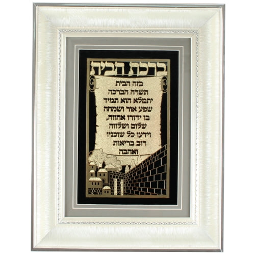 Gold Framed Home Blessing