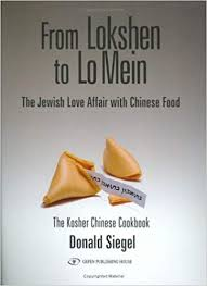 From Lokshen To Lo Mein Cookbook