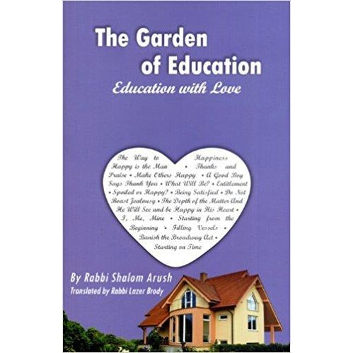 Garden Of Education