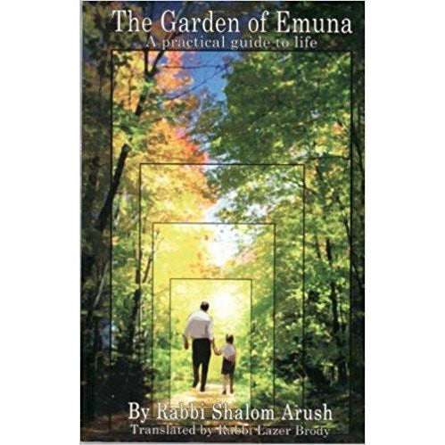 Garden Of Emunah