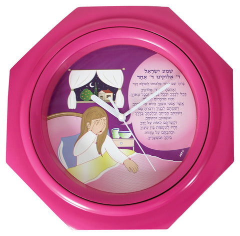 Girl's Plastic Wall Clock with Shema