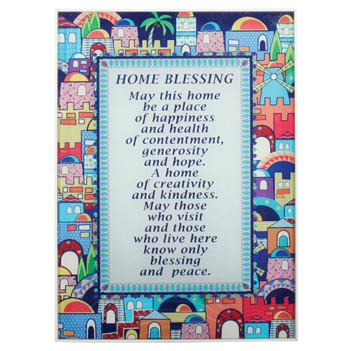 English Glass Framed Home Blessing