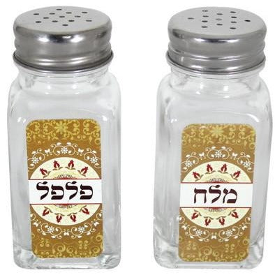 Glass Salt and Pepper Set with Metal Decorations