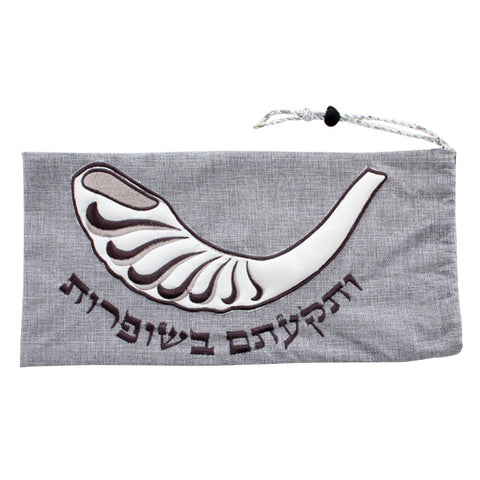 Grey Linen Shofar Bag