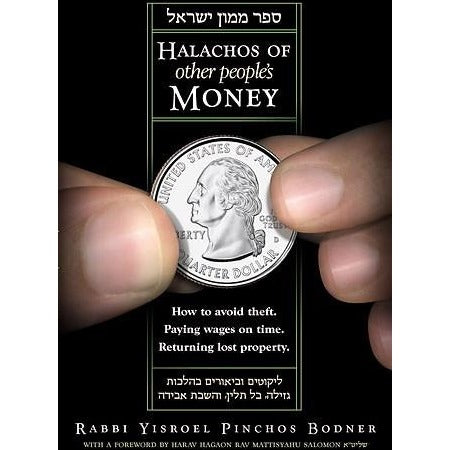 Halachos Of Other People's Money