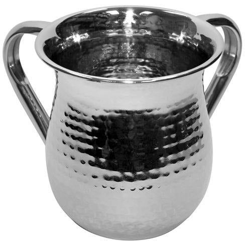 Wash Cup - Hammered