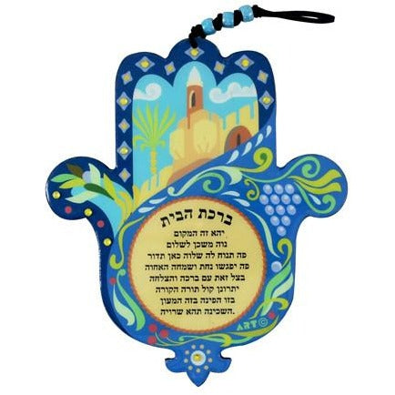 Hamsa Ceramic - Hebrew/English