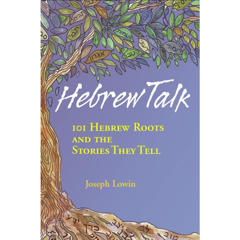Hebrew Talk