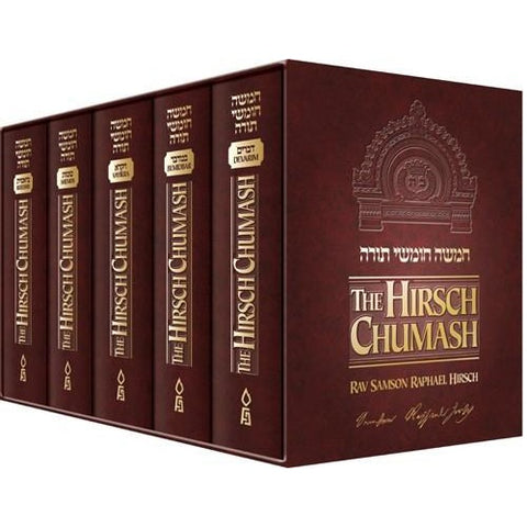 Hirsch Chumash - Five Volume Set