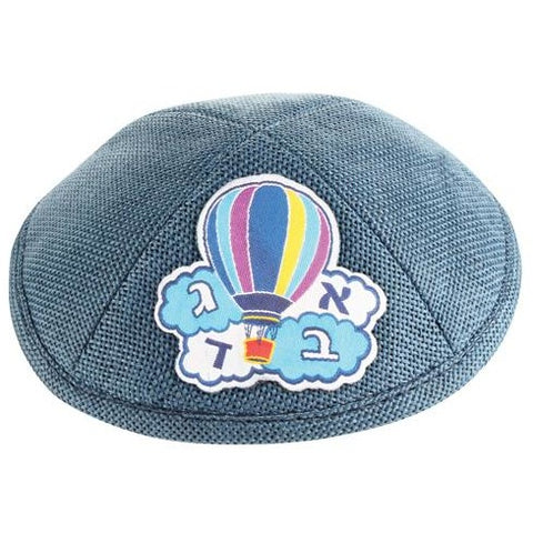 Hot Air Ballon Kippah