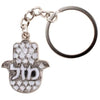 Jewelled Hamsa Key Ring (Various Colors)
