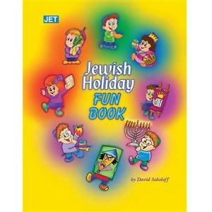 Jewish Holiday Fun Book