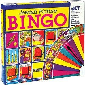 Jewish Picture Bingo Game
