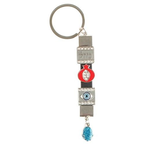 Jewish Charm Keychain (Various Colors)
