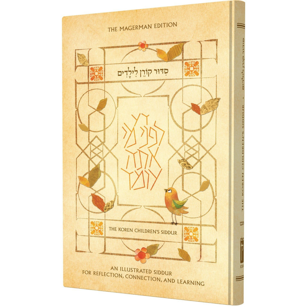 Koren Children's Siddur