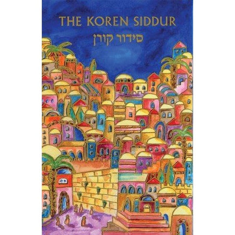Koren Sacks Siddur - Emanuel