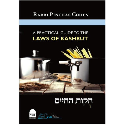 Laws of Kashrut
