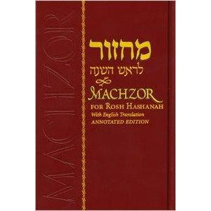 Machzor For Rosh Hashana