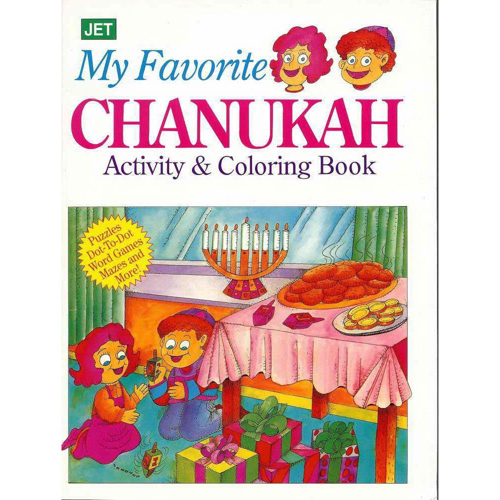 My Favorite Chanukah