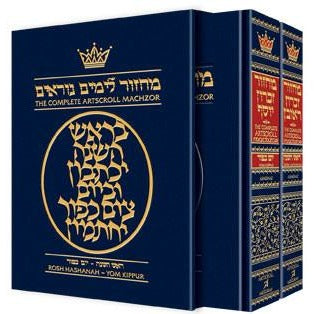 Machzor Rosh Hashanah and Yom Kippur 2 Volume Pocket Size Asheknaz