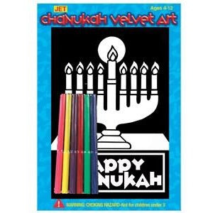 Menorah - Velvet Chanukah Art