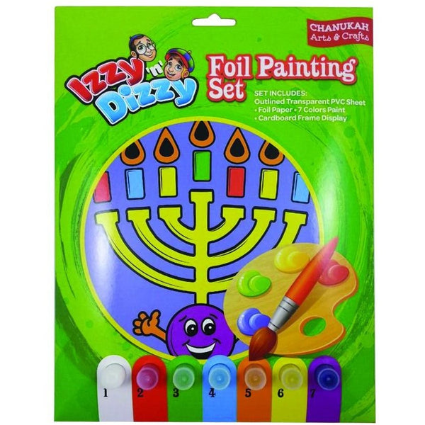 Menorah Foil Painting Set