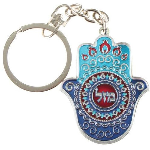 Metal Colorful Hamsa