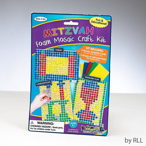 Mitzvah Foam Mosaic Craft Kit