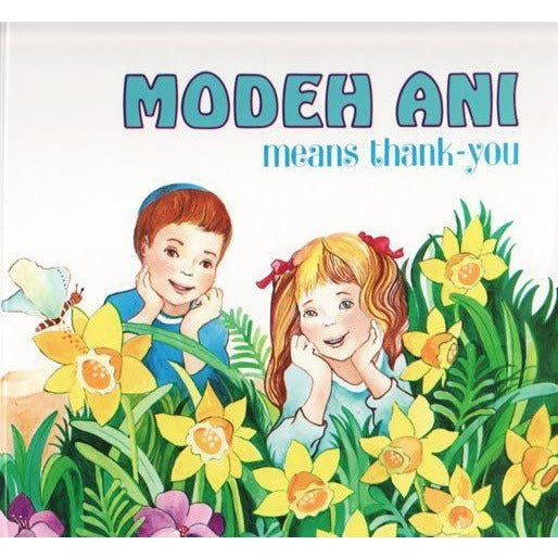 Modeh Ani Means Thank You