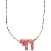 Opal Chai Necklace - SS Chain