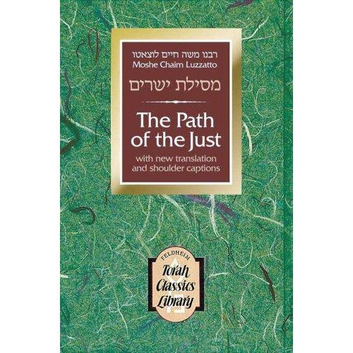 Path Of The Just - Mesillat Yesharim