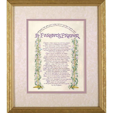 Parents Prayer Framed