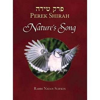 Perek Shirah Nature's Song
