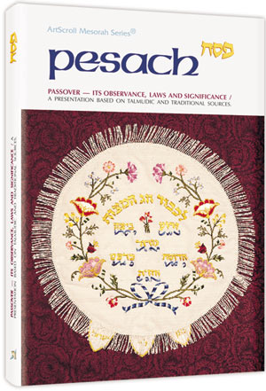 Pesach Holiday Series