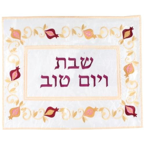 Pomegranates and Peach Trim Challah Cover