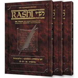 Rashi Devarim 3 Volume Set