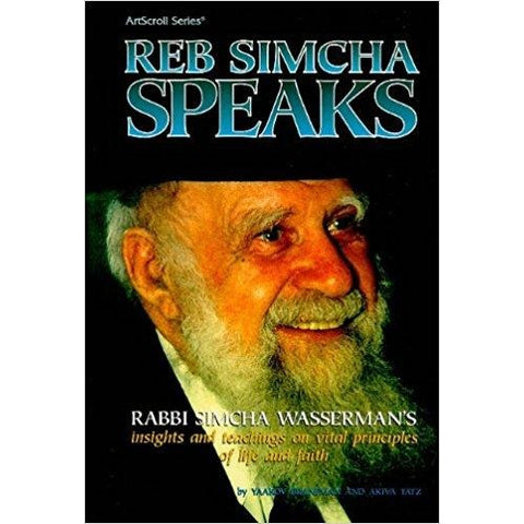 Reb Simcha Speaks