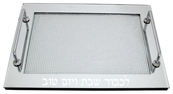 Rectangle Glass Challah Tray with Glass
