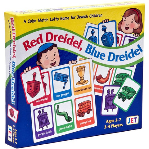 Red Dreidel Blue Dreidel