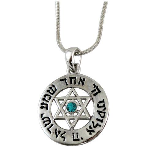 Rodium Shema Pendant Necklace