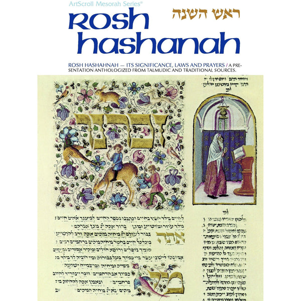Rosh Hashana Holiday Series
