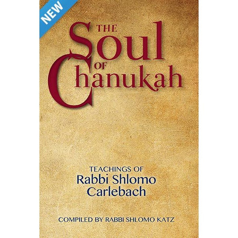 Soul Of Chanukah