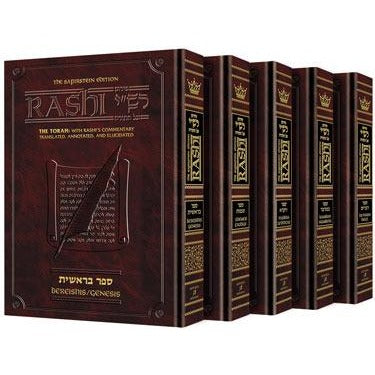 Sapirstein Rashi: 5 Volume Set (or individual books)