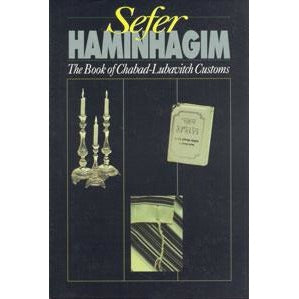 Sefer Haminhagim English