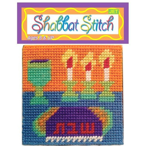 Shabbat Stitch Art