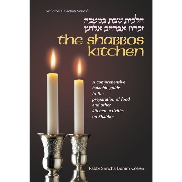 Shabbos Kitchen