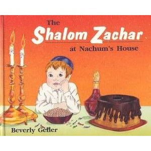 The Shalom Zachar at Nachum's House