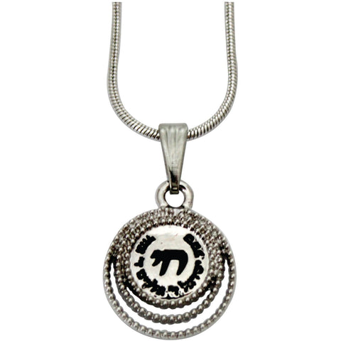 Shema Yisroel With Chai Rodium Pendant