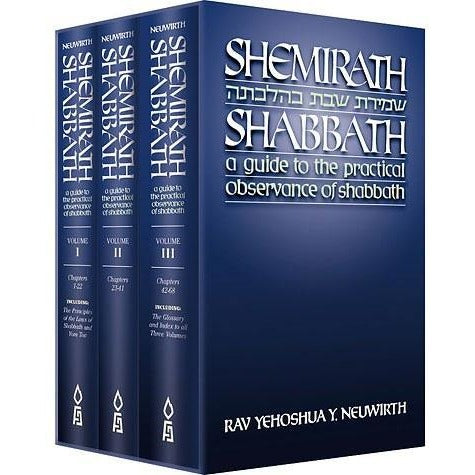 Shemirat Shabbat 3 Volume Set