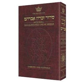 Siddur Transliterated Linear Shabbos and Chagim